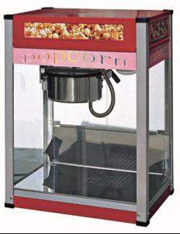 Εικόνα για την κατηγορία Μηχανές Pop Corn