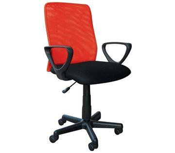 Εικόνα της Πολυθρόνα Γραφείου BF2007, Κόκκινο- Μαύρο