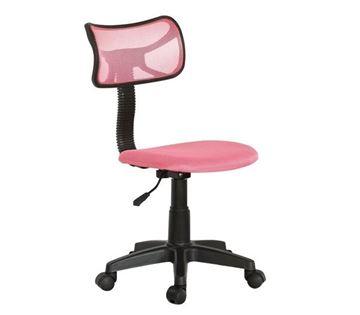 Εικόνα της Καρέκλα Γραφείου Παιδική BF2005, Ροζ