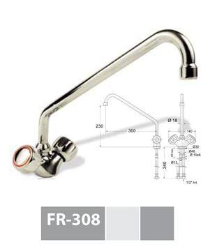 Εικόνα της Βρύση λάντζας FR-308