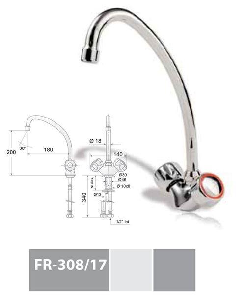 Εικόνα της Βρύση λάντζας FR-308/17