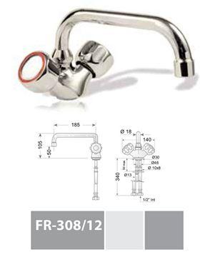 Εικόνα της Βρύση λάντζας FR-308/12