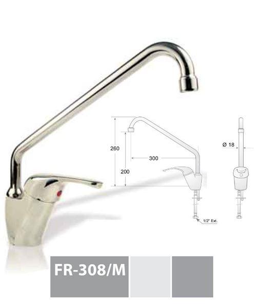 Εικόνα της Βρύση θερμομυκτική λάντζας FR-308/M