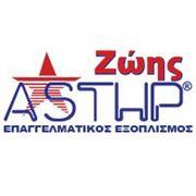 Εικόνα για τον εκδότη ASTIR ZOIS