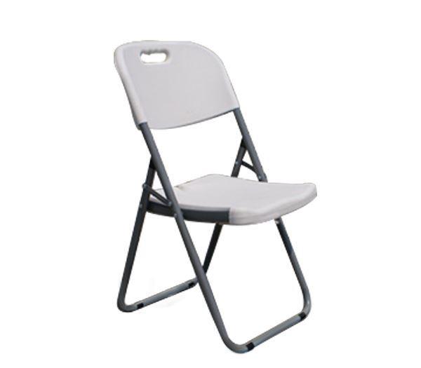 Εικόνα της Καρέκλα Πτυσσόμενη Συνεδρίου- Catering Foster Λευκή, 49x56 cm