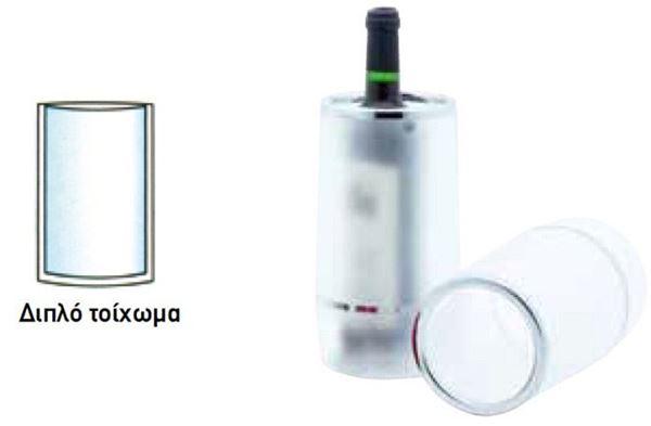 Εικόνα της Ισοθερμικό κρασιού ABS θολό