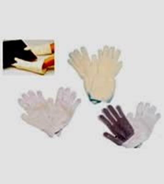 Εικόνα της Γάντια βαμβακερά θερμονωτικά 24 cm αντιολ. υψηλής αντοχής μέχρι 150oC (ζεύγος)