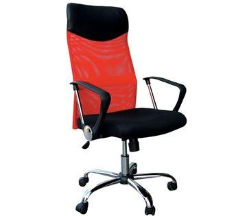 Εικόνα της Πολυθρόνα Διευθυντή BF2008, Κόκκινο- Μαύρο