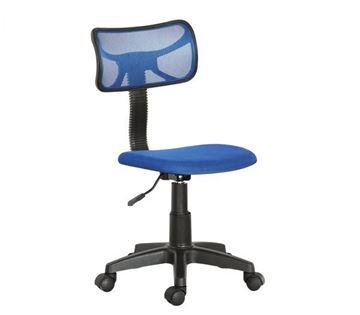 Εικόνα της Καρέκλα Γραφείου Παιδική BF2005, Μπλε