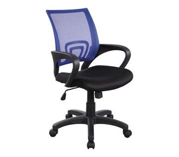 Εικόνα της Πολυθρόνα Γραφείου BF2101, Μπλε- Μαύρο