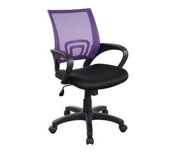 Εικόνα της Πολυθρόνα Γραφείου BF2101, Μωβ- Μαύρο
