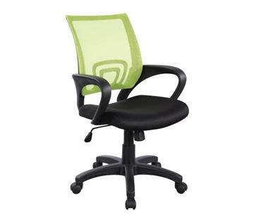 Εικόνα της Πολυθρόνα Γραφείου BF2101, Λαχανί- Μαύρο