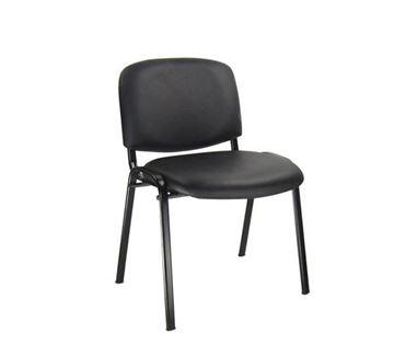 Εικόνα της Καρέκλα Επισκέπτη SIGMA Μαύρη, συσκευασία 8 τεμαχίων
