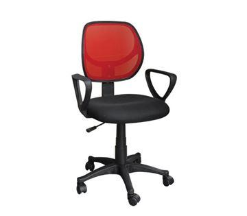 Εικόνα της Πολυθρόνα Γραφείου BF2750, Κόκκινο- Μαύρο