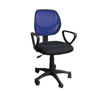 Εικόνα της Πολυθρόνα Γραφείου BF2750, Μπλε- Μαύρο