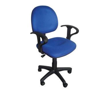 Εικόνα της Πολυθρόνα Γραφείου BF433, Μπλε