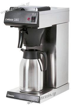 Εικόνα της Μηχανή Καφέ Φίλτρου με Θερμό Contessa 1002, Bartscher
