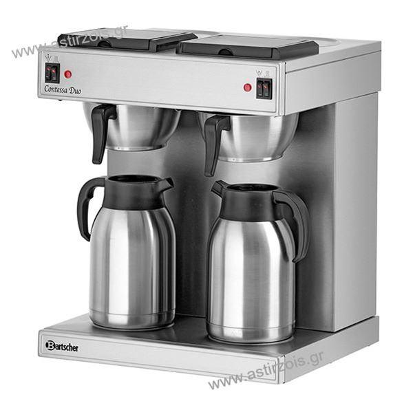 Εικόνα της Μηχανή Καφέ Φίλτρου με Θερμό Contessa DUO, Bartscher