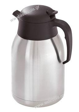 Εικόνα της Κανάτα Ανοξείδωτη Μηχανής Καφέ Α190122, Bartscher