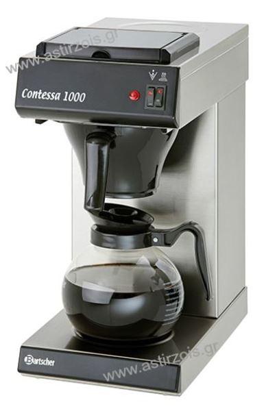 Εικόνα της Μηχανή Καφέ Φίλτρου Contessa 1000, Bartscher