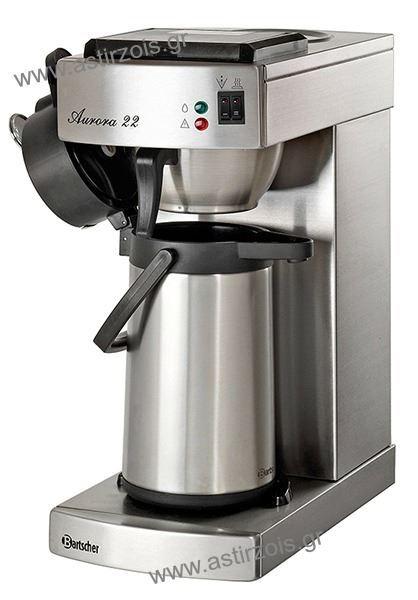 Εικόνα της Μηχανή Καφέ Φίλτρου Aurora 22, Bartscher