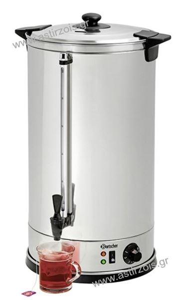 Εικόνα της Βραστήρας νερού Boiler με διπλά τοιχώματα 8.5 lt, Bartscher