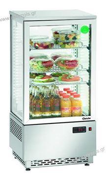 Εικόνα της Βιτρίνα Συντήρησης Επιτραπέζια Inox Mini Cooler, 43 cm 78 lt