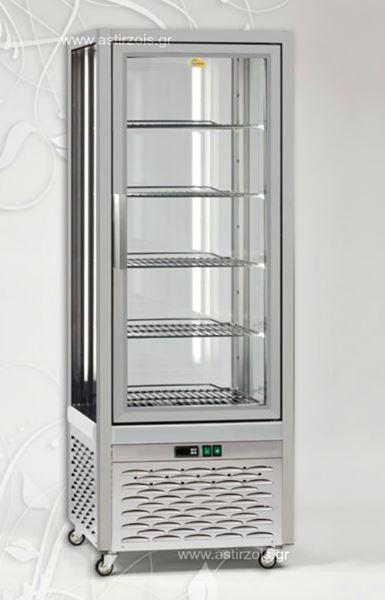 Εικόνα της Βιτρίνα Ζαχαροπλαστείου Frost Emily με 5 ράφια 43.5x50.5 cm, 400 lt