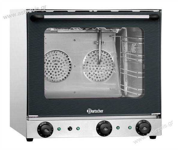 Εικόνα της Φούρνος Αερόθερμος Κυκλοθερμικός με Grill και Υγραντήρα για 4 λαμαρίνες 43x34, Bartscher