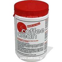 Εικόνα της Καθαριστικό Coffee Clean 900