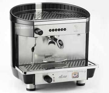 Εικόνα της Μηχανή Espresso Αυτόματη με 1 group Ellisse DE 1gr, Bezzera