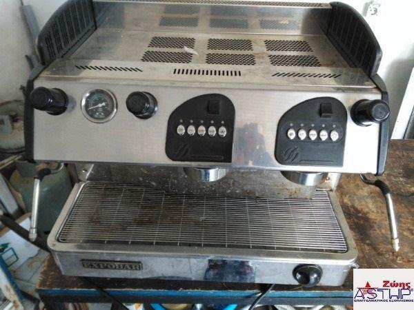 Εικόνα της Μηχανή Espresso Ηλεκτρονική 2 group Expo Bar, Μεταχειρισμένη