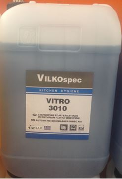 Εικόνα της Στεγνωτικό Πλυντηρίου Πιάτων- Ποτηριών Vilko 3010 12L