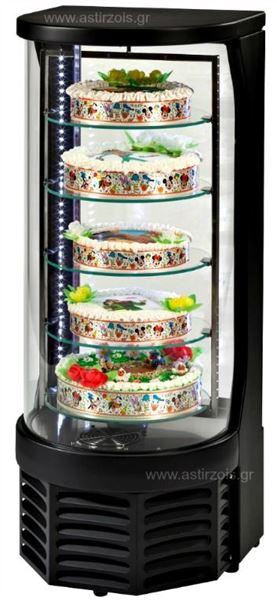 Εικόνα της Ψυγείο Βιτρίνα Ζαχαροπλαστείου Verona, με 5 περιστρεφόμενα ράφια Ø31,5 cm