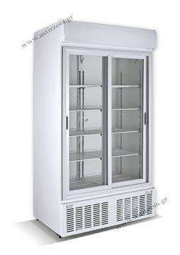 Εικόνα της Βιτρίνα όρθια συντήρησης διπλή με συρόμενες πόρτες 1.010 lt, CRS930 CRYSTAL