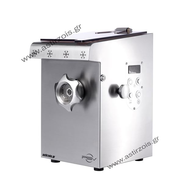 Εικόνα της Κρεατομηχανή ψυχώμενη DRC R22, 1.5 Hp