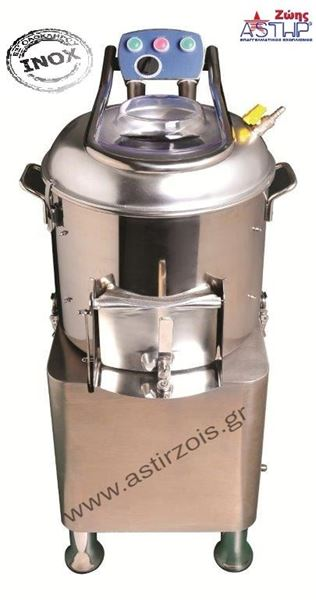 Εικόνα της Αποφλοιωτής πατατών 15 kg inox
