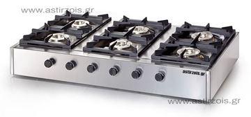 Εικόνα της Φλόγιστρο υγραερίου Καλλίστη 6 Eco M, με 6 εστίες