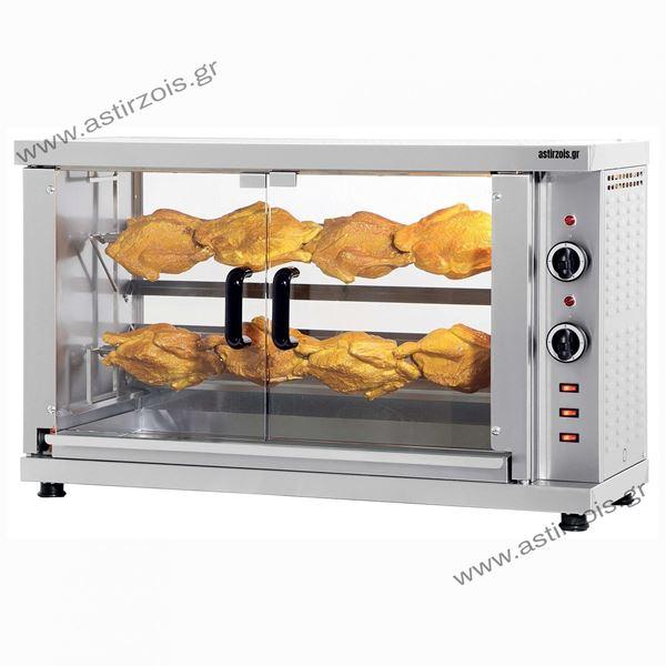Εικόνα της Κοτοπουλιέρα Ηλεκτρική 2 σουβλών HK8 SLIM για 8-10 κοτόπουλα, North
