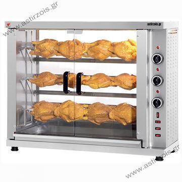 Εικόνα της Κοτοπουλιέρα Ηλεκτρική 3 σουβλών HK12 SLIM για 12-15 κοτόπουλα, North