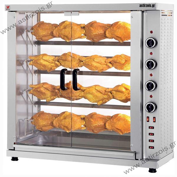 Εικόνα της Κοτοπουλιέρα Ηλεκτρική 4 σουβλών HK16 SLIM για 16-20 κοτόπουλα, North
