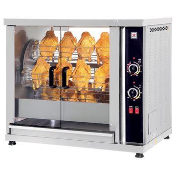 Εικόνα της Κοτοπουλιέρα Ηλεκτρική Περιστροφική με 4 καλάθια ή 4 σούβλες HK 4, για 16-20 κοτόπουλα North